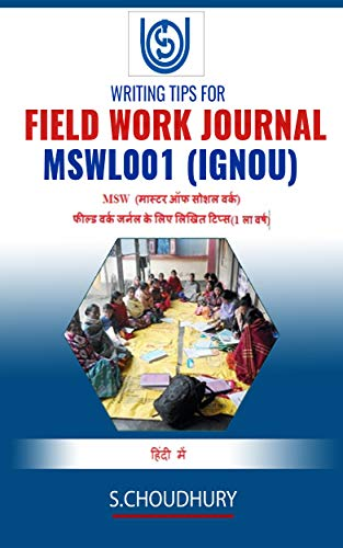 FIELD WORK JOURNAL ( MSW001) IN HINDI  IGNOU: MSW ( MASTER IN SOCIAL WORK)