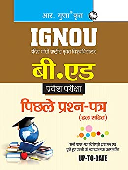 IGNOU B.Ed. Entrance Test: Previous Years Papers (Solved) (Hindi Edition)
