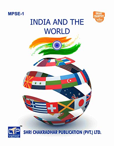 MPSE 1 INDIA AND THE WORLD SOLVED GUESS PAPERS FOR IGNOU EXAM PREPARATION WITH LATEST SYLLABUS