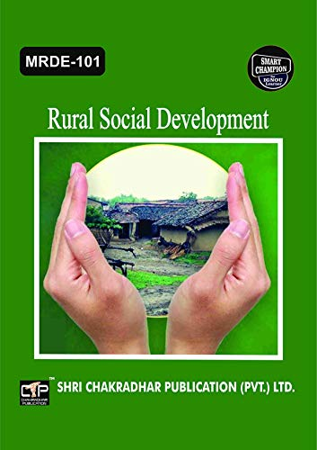 MRDE 101 RURAL SOCIAL DEVELOPMENT SOLVED GUESS PAPERS FOR IGNOU EXAM PREPARATION WITH LATEST SYLLABUS