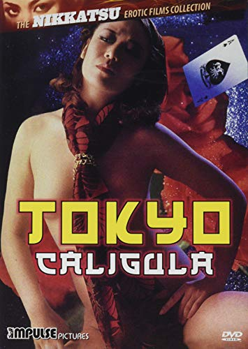 Tokyo Caligula (The Nikkatsu Erotic Films Collection)
